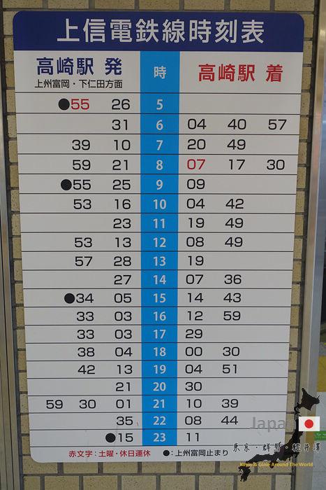 05-DSC01851.JPG