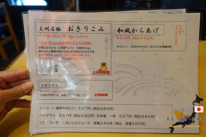 24-DSC01936.JPG