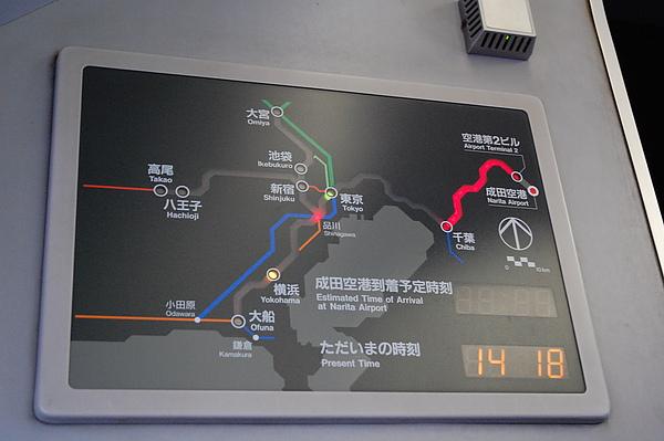 Japan_Day1_064.JPG