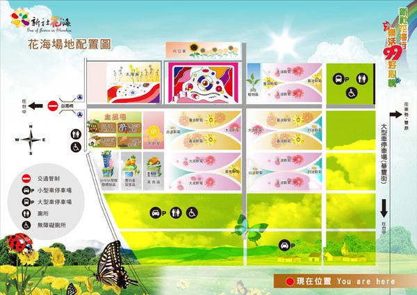flowermap1006.jpg