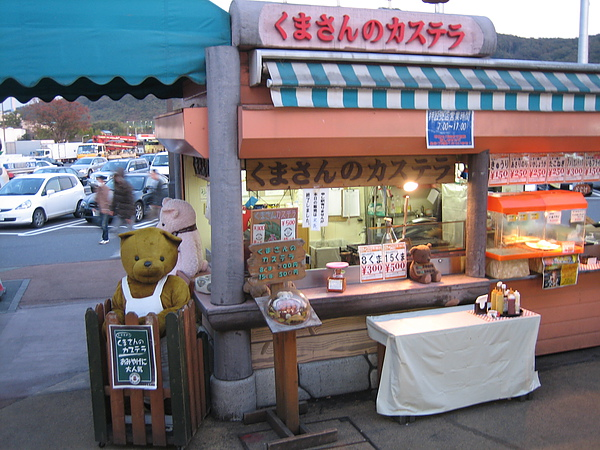 Japan_Day1_081.JPG