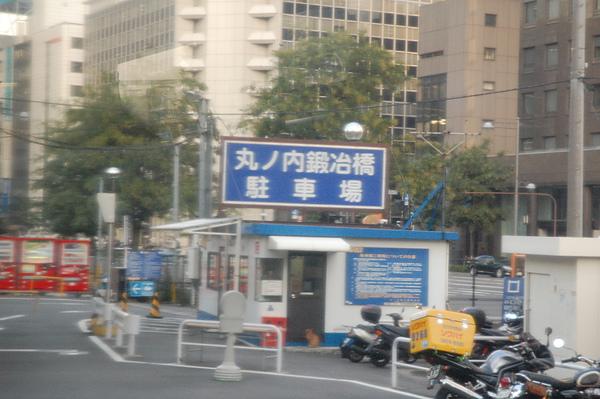 Japan_Day1_073.JPG