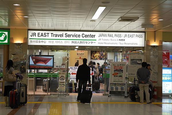 Japan_Day1_041.JPG