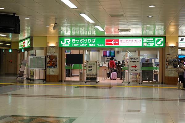 Japan_Day1_039.JPG