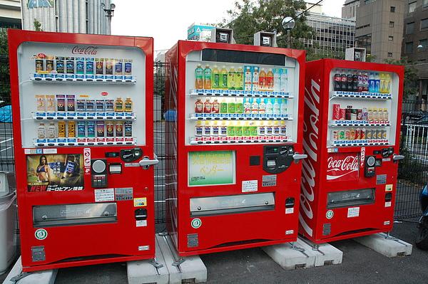 Japan_Day1_070.JPG