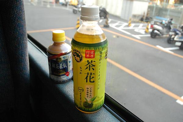Japan_Day1_075.JPG
