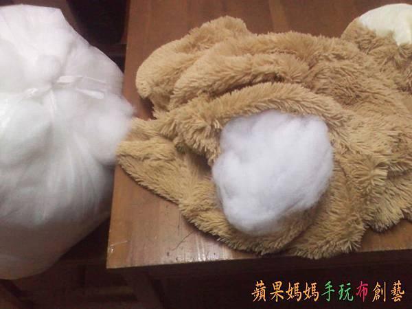 可怕的市售大熊布偶的內填充物