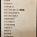 KAKO KAKO 燒肉-台中公益店菜單