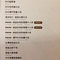 IMG_9828KAKO KAKO 燒肉-台中公益店菜單