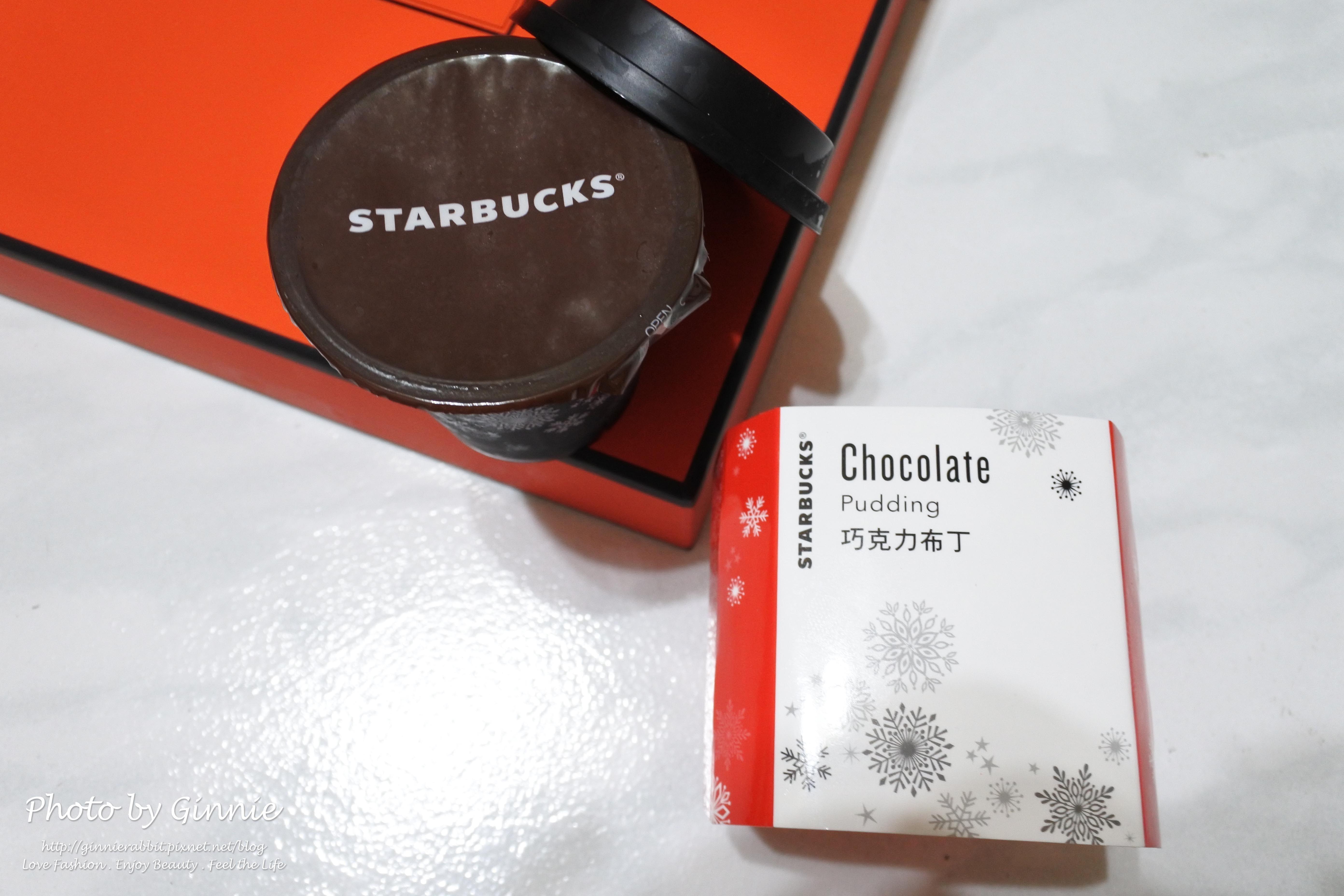 星巴克 巧克力布丁