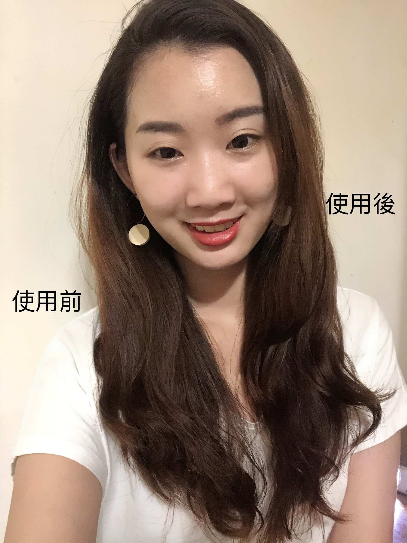 日本 潘婷 奇蹟煥髮雙鑽精華 免沖洗 使用前 使用後