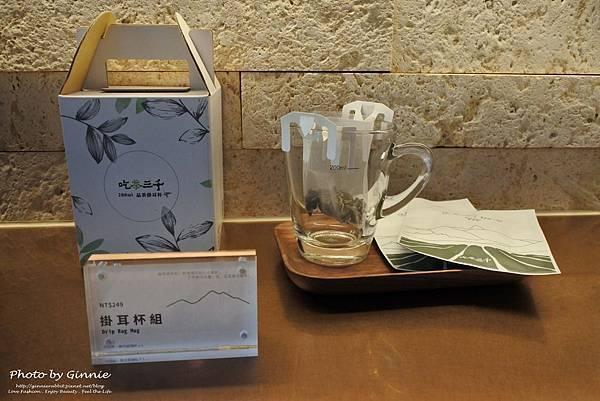 吃茶三千 台中 大英概念店 濾掛茶葉