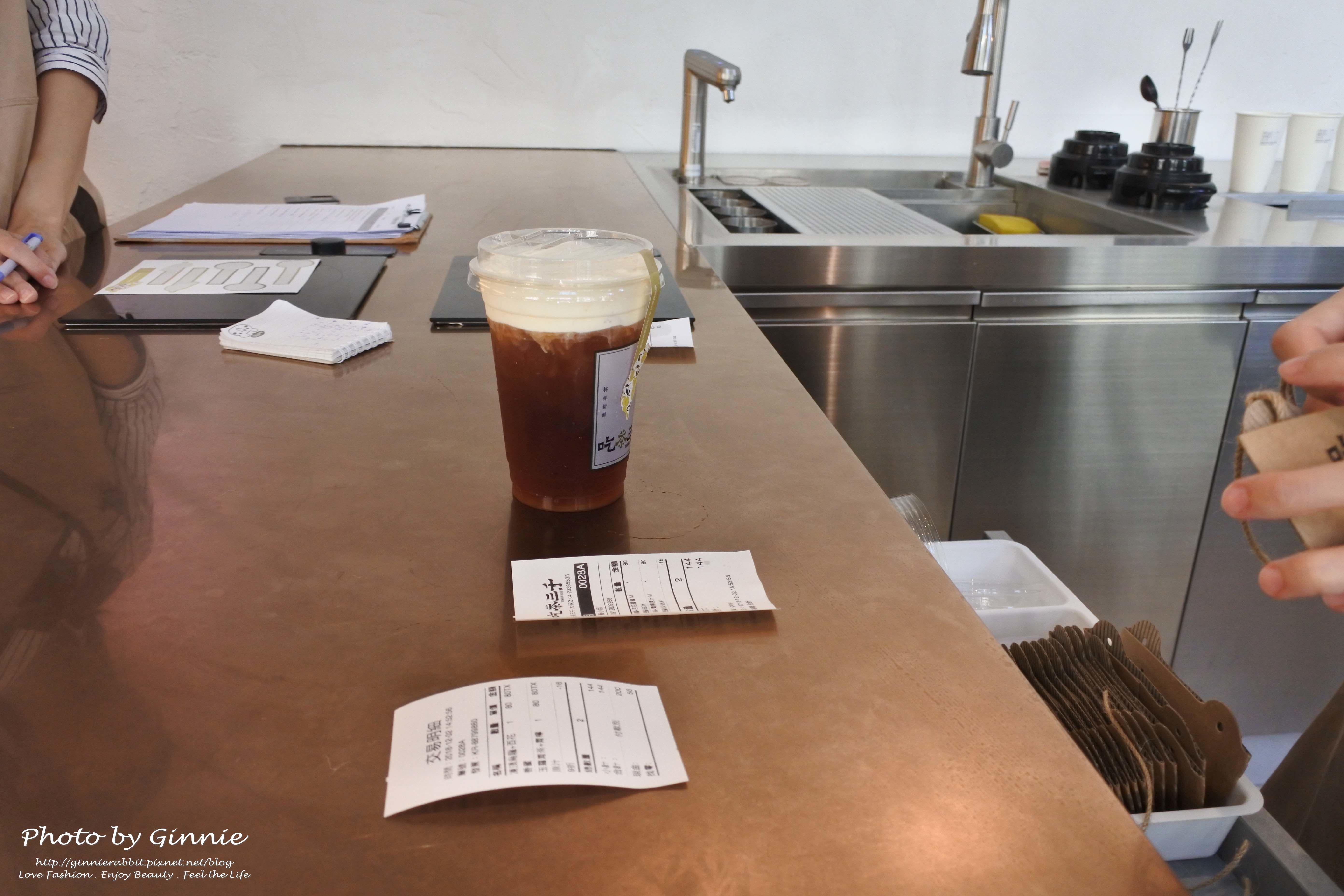 吃茶三千 台中 大英概念店 封口