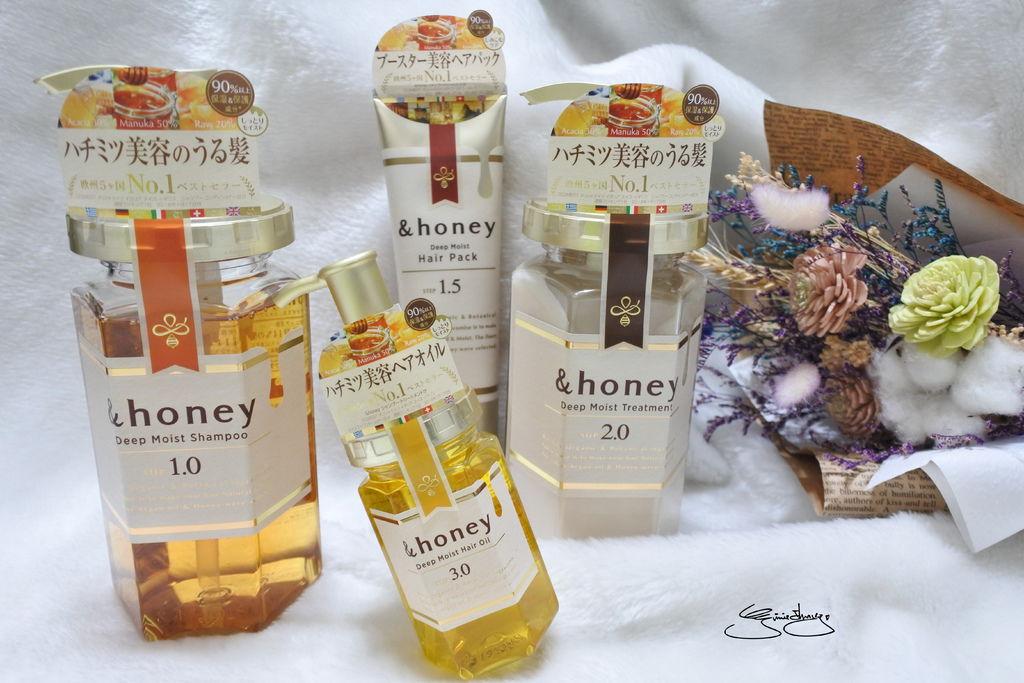 & HONEY蜂蜜亮澤修護三步驟