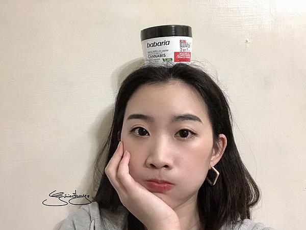 babaria 大麻籽油3合1護髮膜