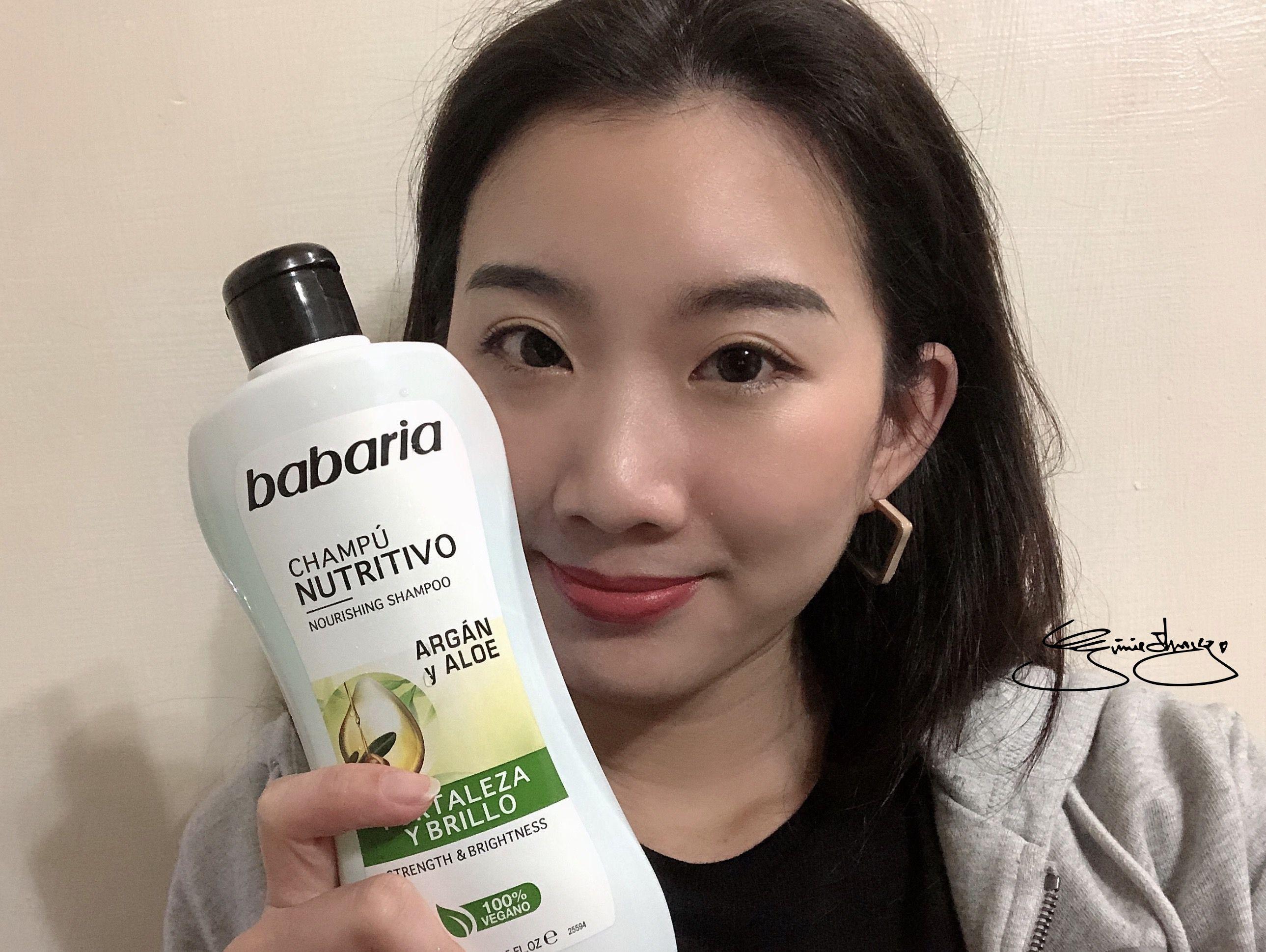 babaria摩洛哥油蘆薈修護洗髮露