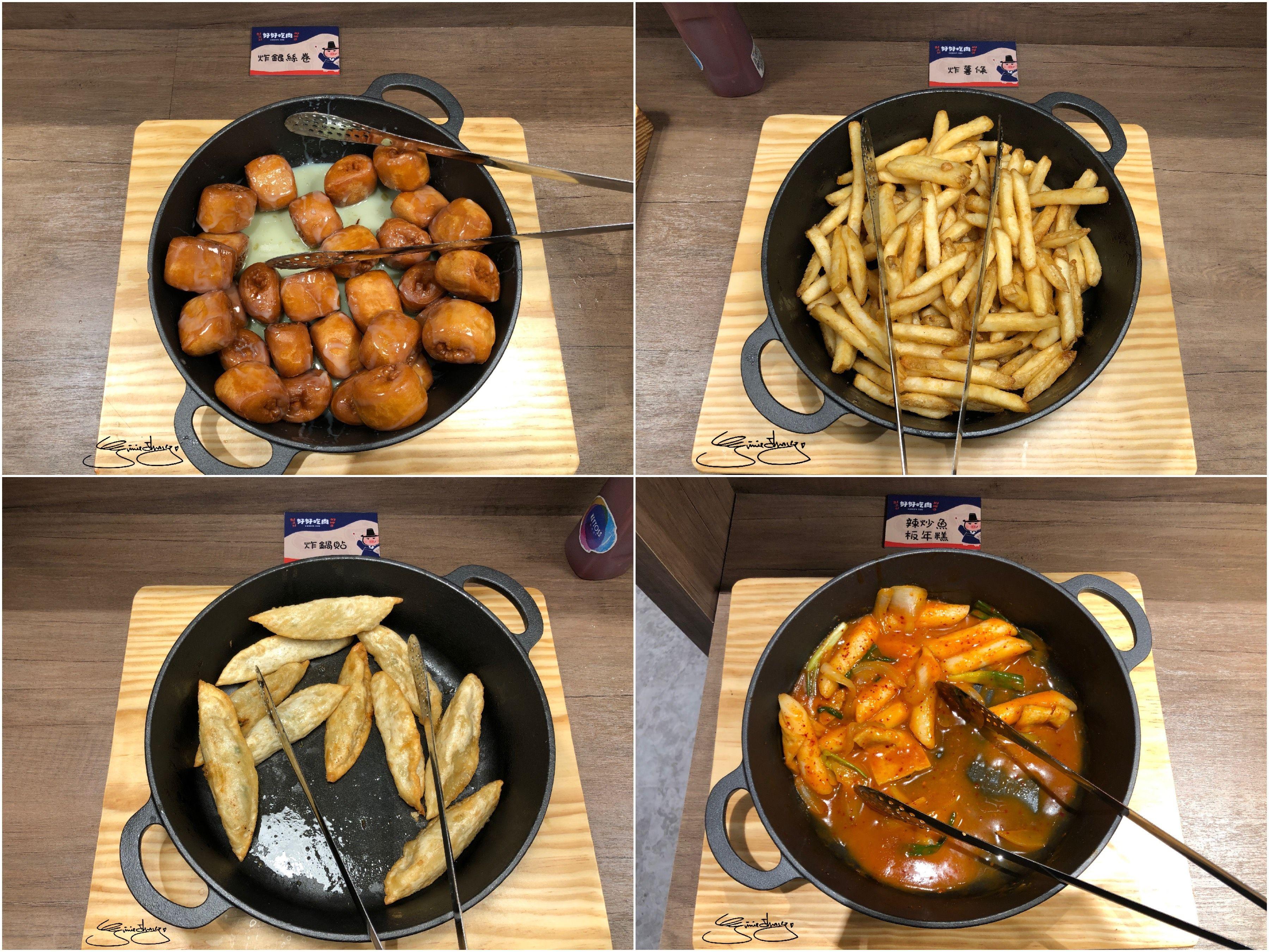 好好吃肉韓式烤肉吃到飽 台中公益店 熟食