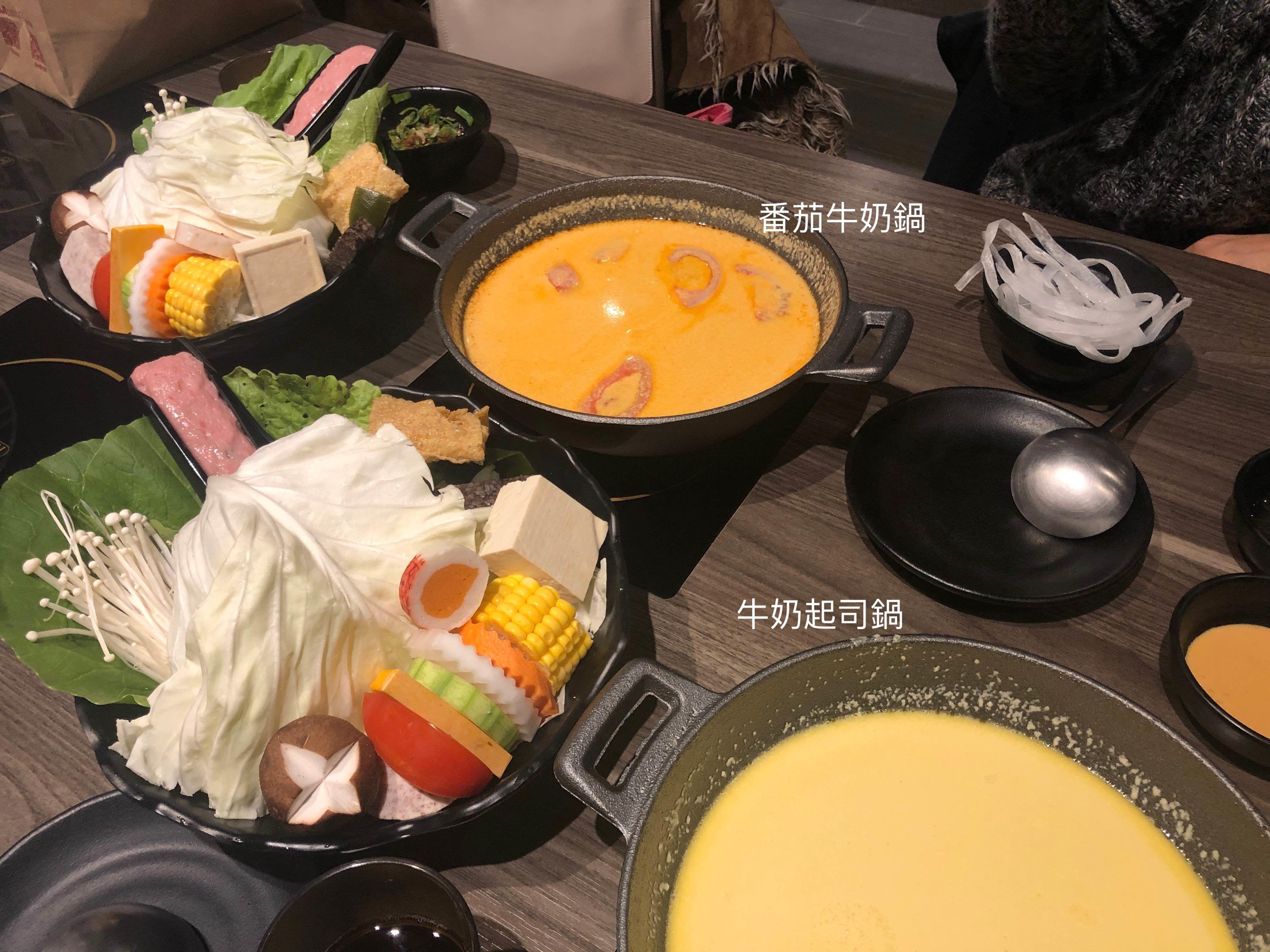 隱鍋台中公益店 番茄牛奶鍋 牛奶起司鍋