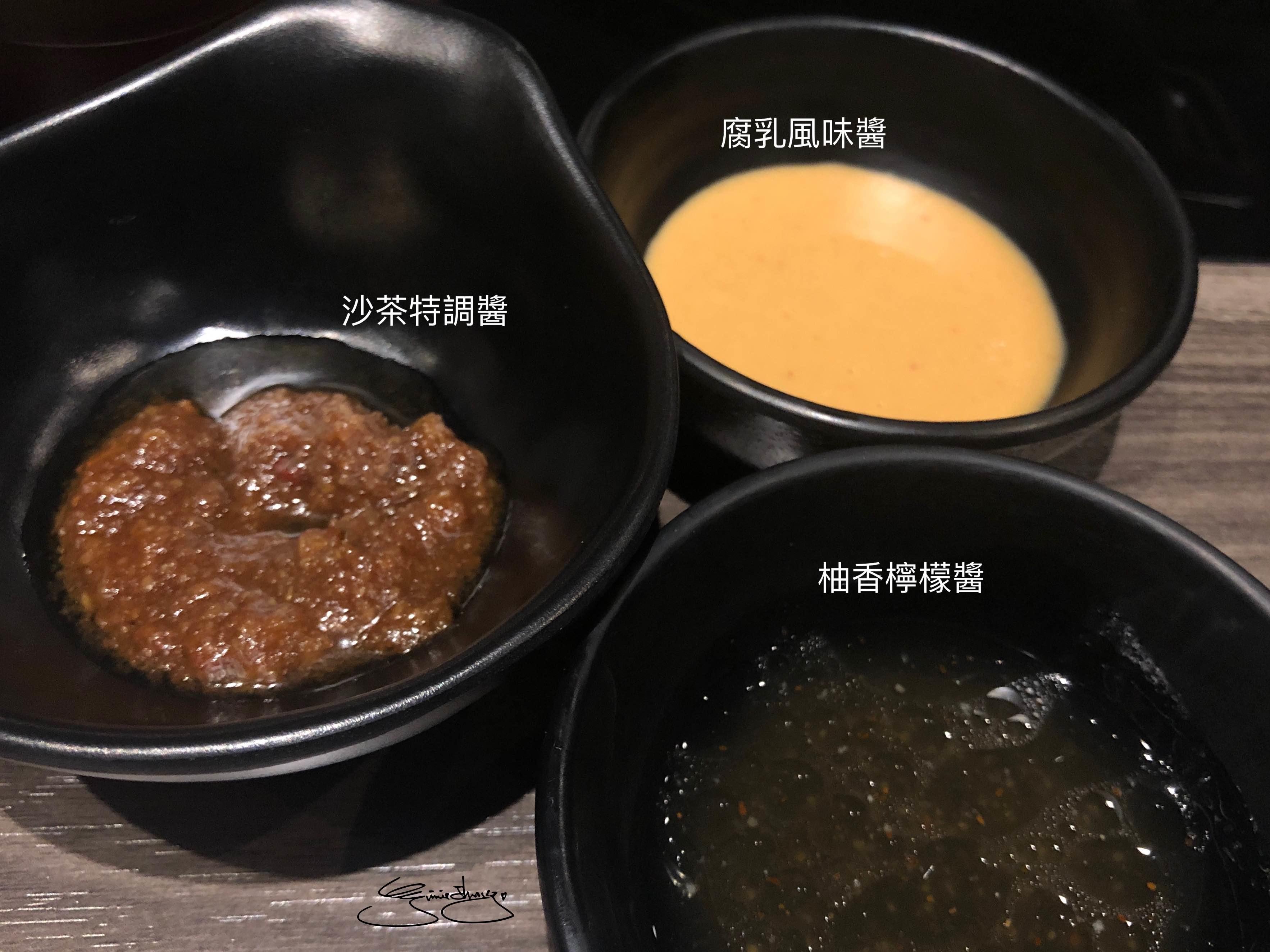 隱鍋台中公益店 醬料 沙茶特調醬 腐乳風味醬 柚香檸檬醬