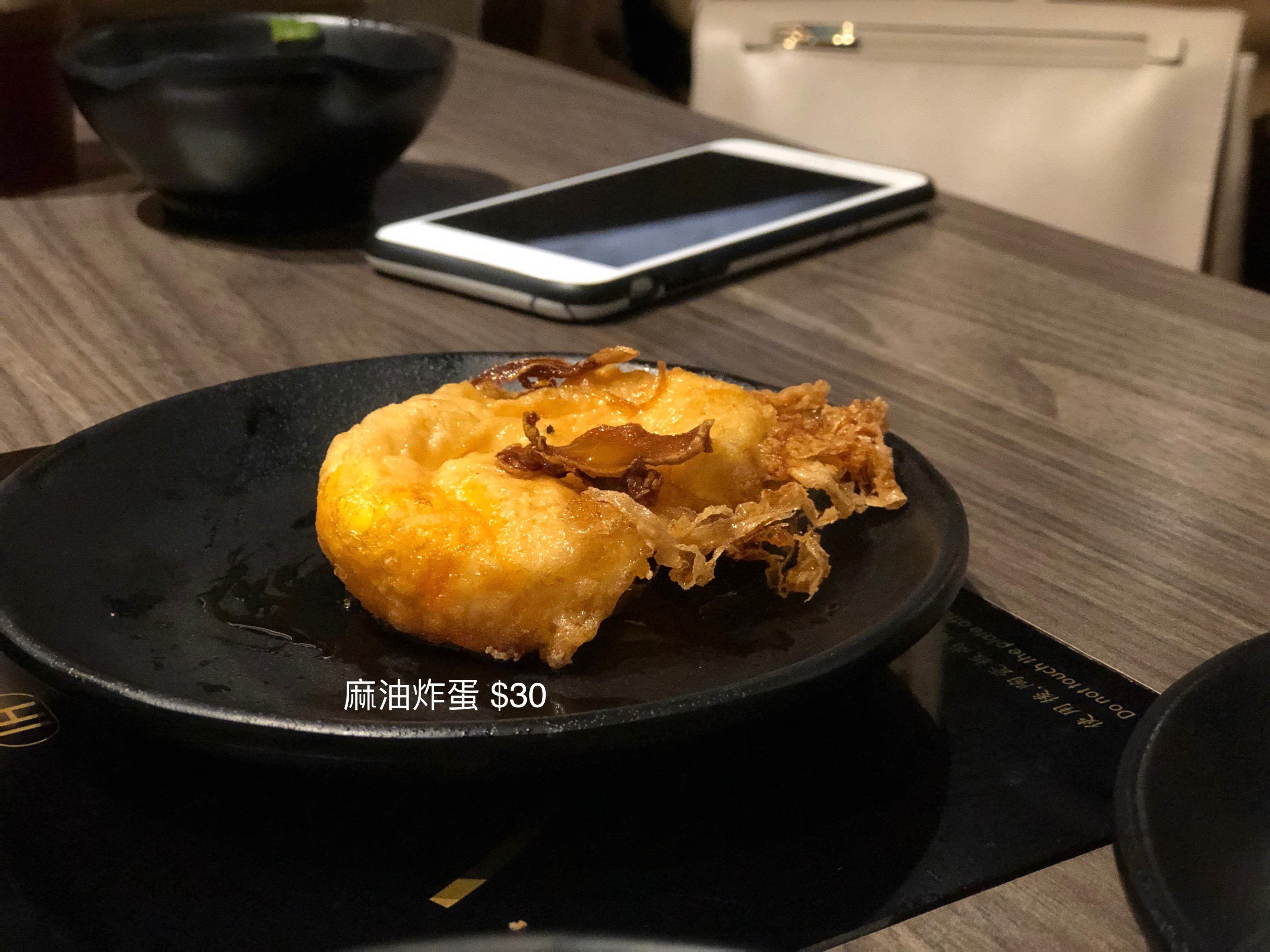 隱鍋台中公益店 麻油炸蛋