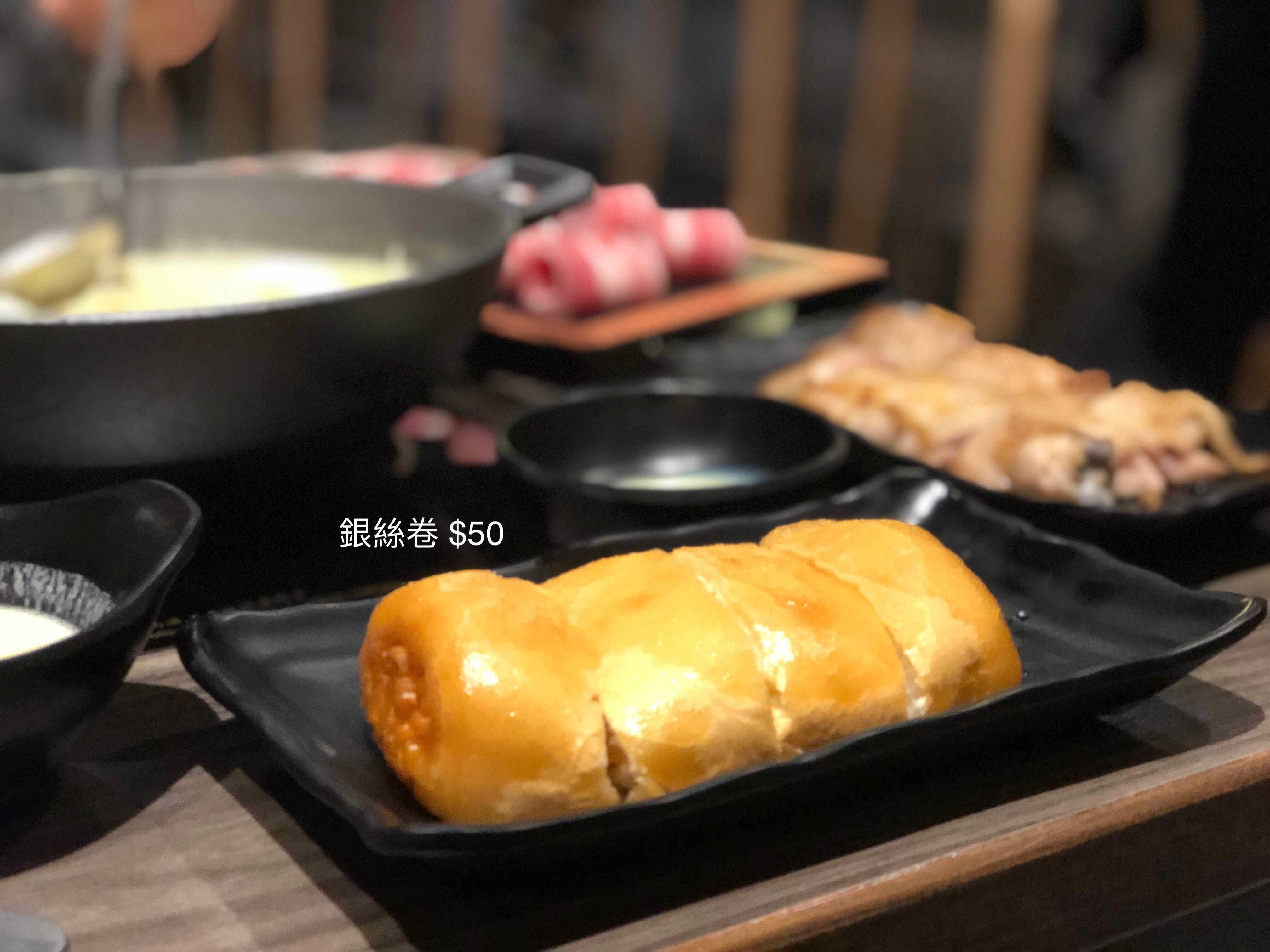 隱鍋台中公益店 銀絲卷