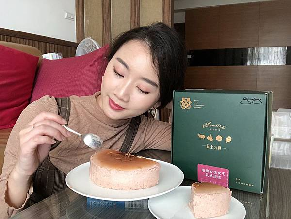 起士公爵 南國玫瑰女王乳酪蛋糕 吉妮Huang
