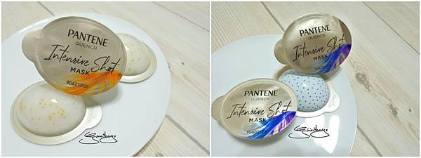潘婷高濃保濕膠囊髮膜(輕盈水潤型、密集修護型)