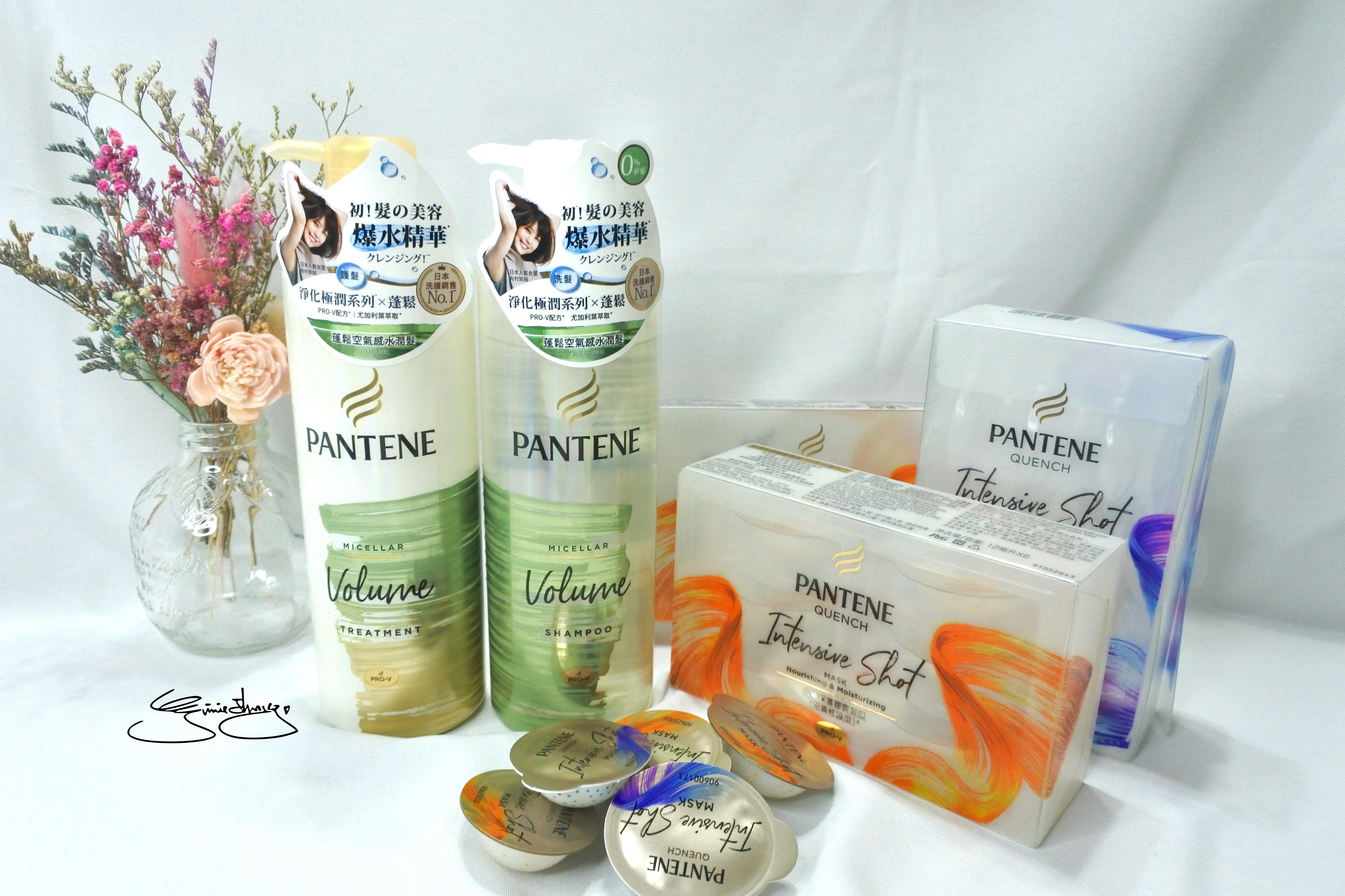 潘婷淨化極潤蓬鬆洗髮露、淨化極潤蓬鬆護髮精華素、高濃保濕膠囊髮膜—密集修護