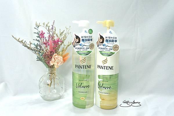 潘婷淨化極潤蓬鬆洗髮露、淨化極潤蓬鬆護髮精華素