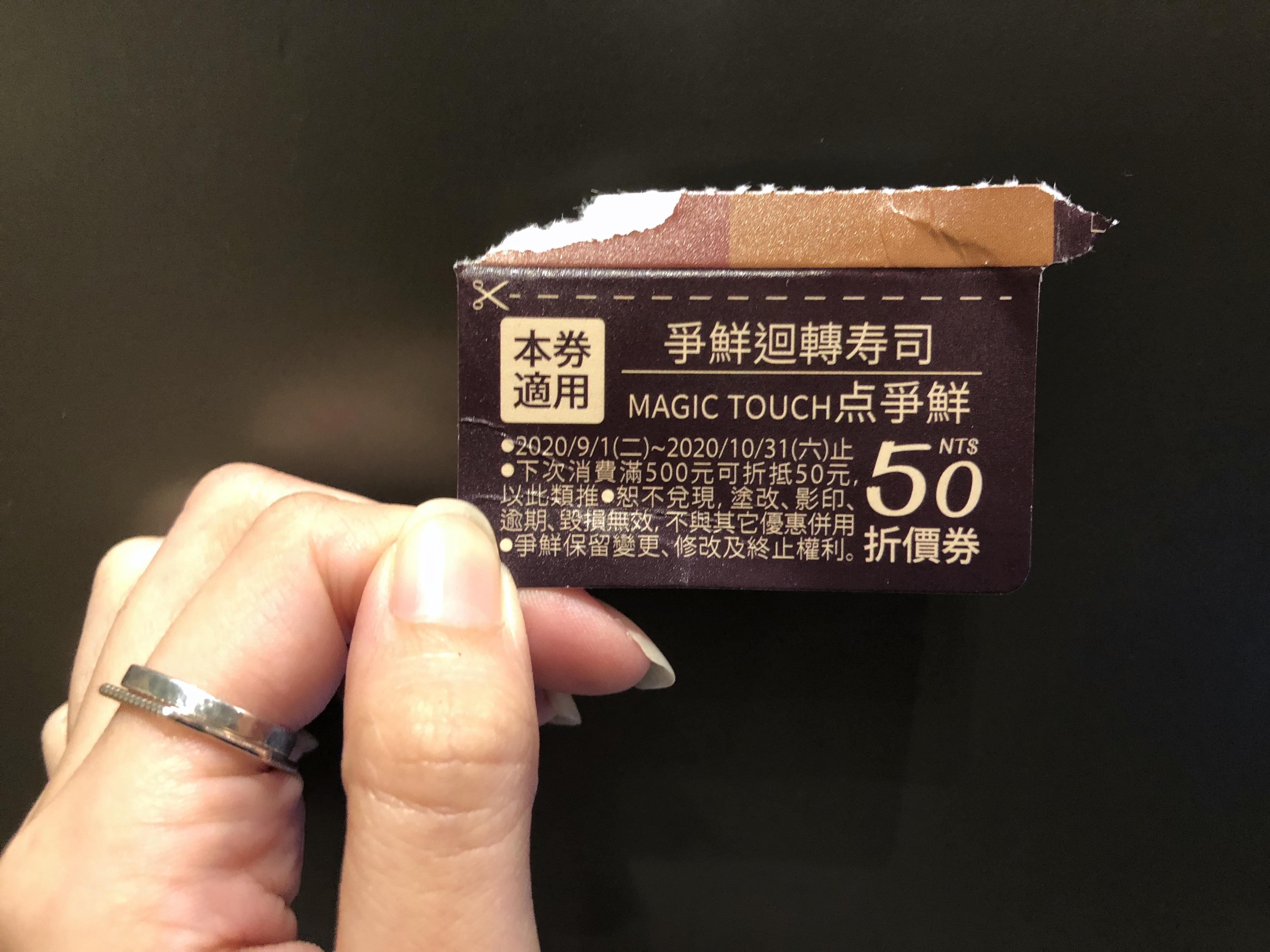 點爭鮮 x Godiva夏威夷果仁黑巧克力流心冰淇淋