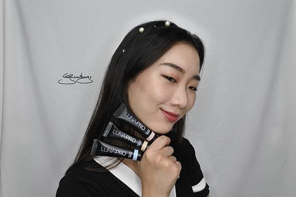 LUNA 韓國超模彩妝 飾底乳
