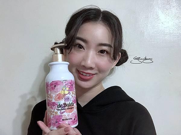小巴黎 de Balets SPA級香水保濕洗髮精(小粉)—莓果花香