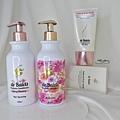 小巴黎 de Balets SPA級香水洗護三部曲禮盒(細軟髮)