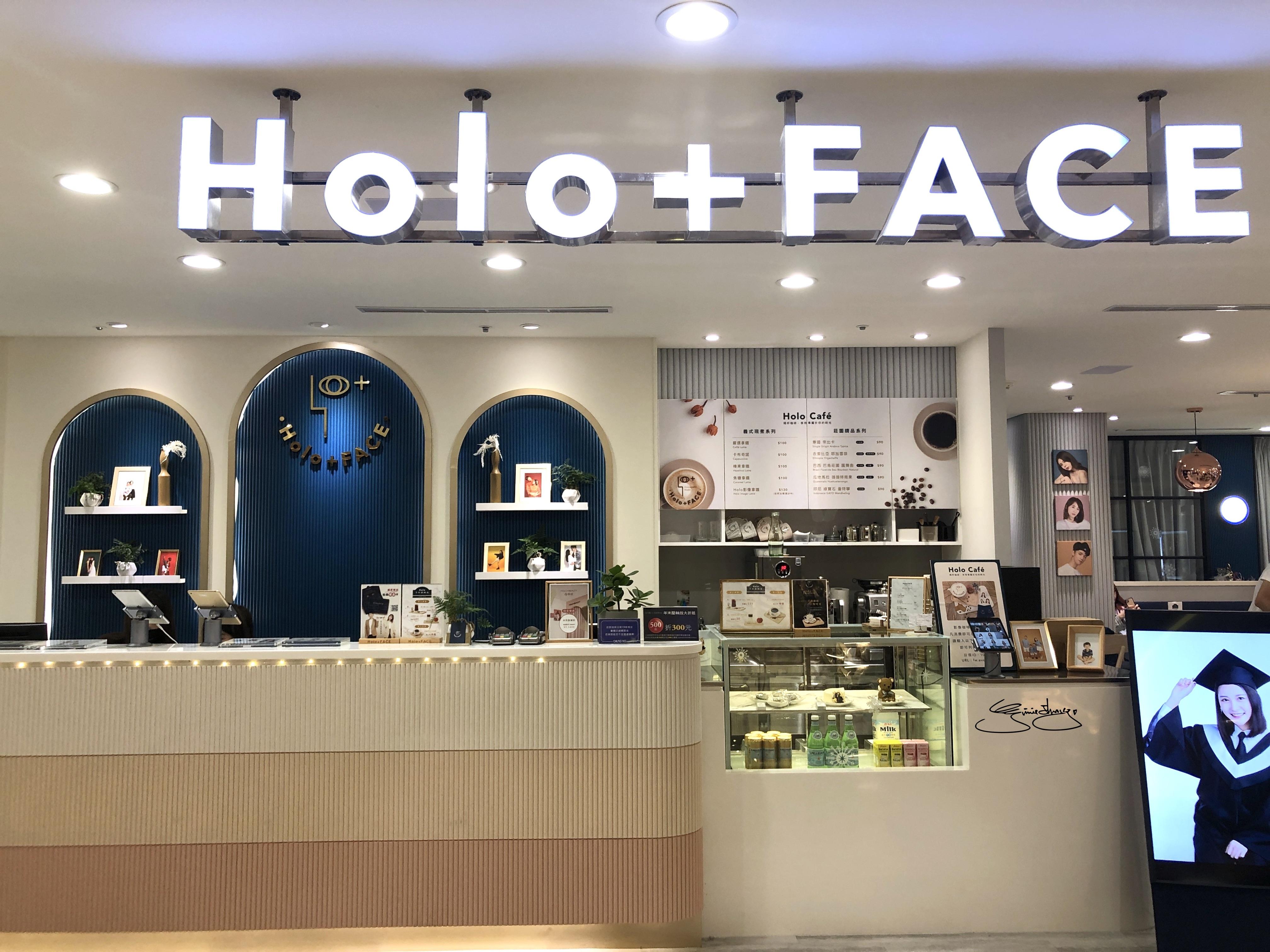 Holo + FACE 台中中友