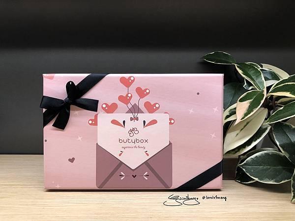 Butybox 美妝盒 外觀
