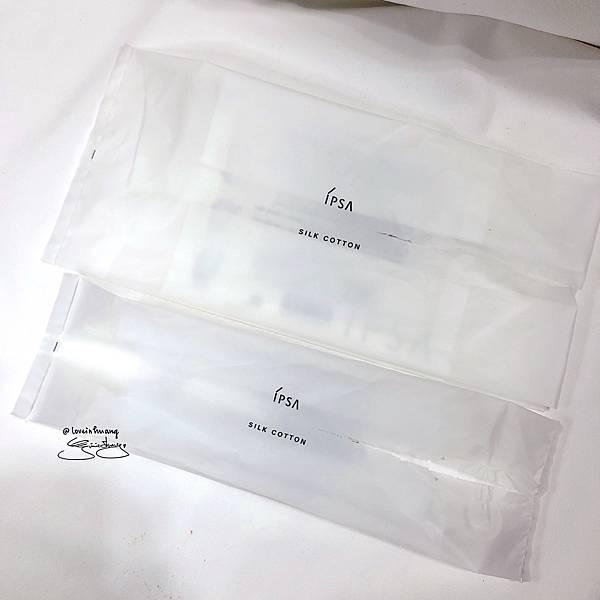 2021WIUaka空空賞—化妝棉