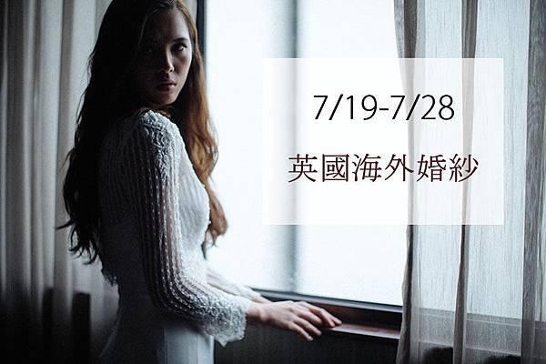 20160310ALBA-26_副本