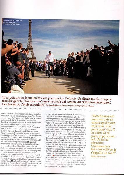 第16頁變成巴黎人的神