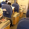 767 C Rec-seat, old style