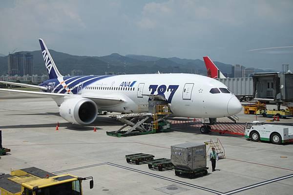 ANA 788 in Taipei(TSA)