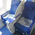 ANA 788 business class Cradle recliner seat