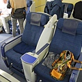 ANA 788 business class seats