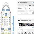 787商務艙座位表