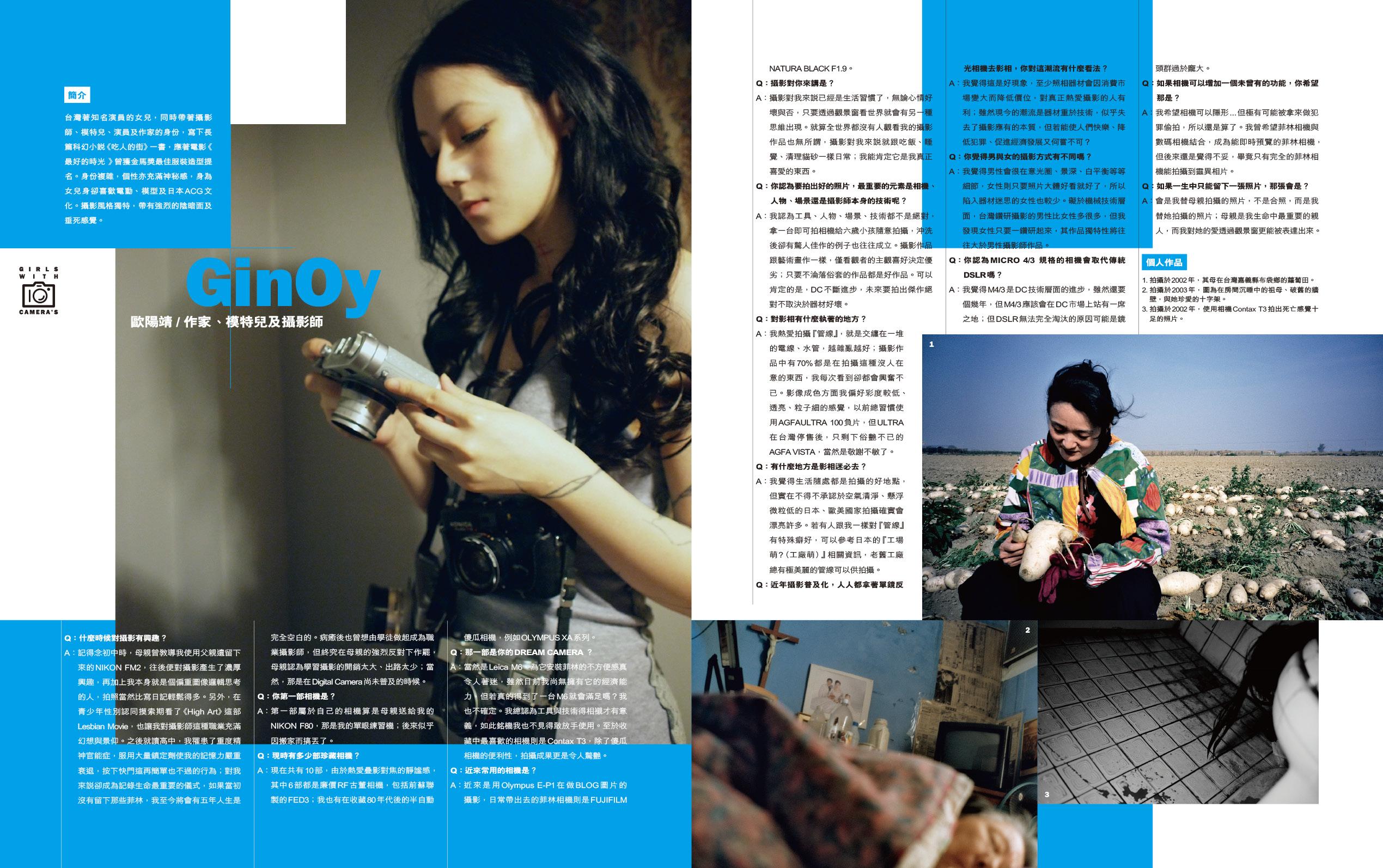 HK Milk Magazine 466
