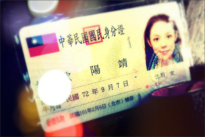 20120206-01070-12.jpg