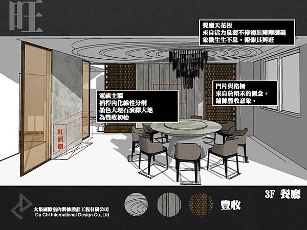 餐廳天花板設計 住家餐廳設計
