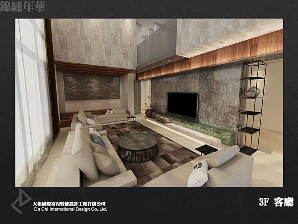 挑高客廳設計