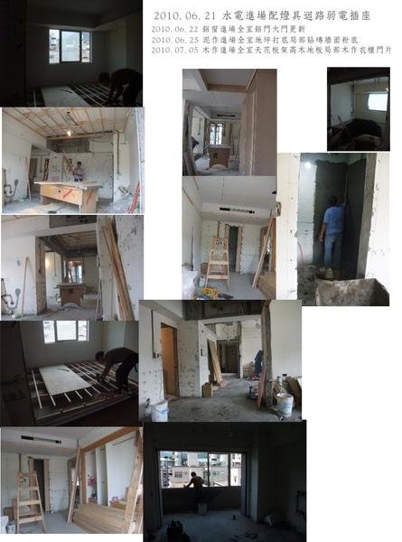 照片排列-3.jpg