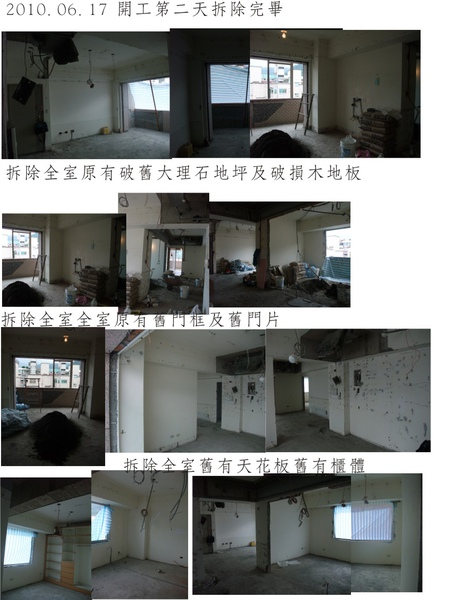 照片排列-2.jpg