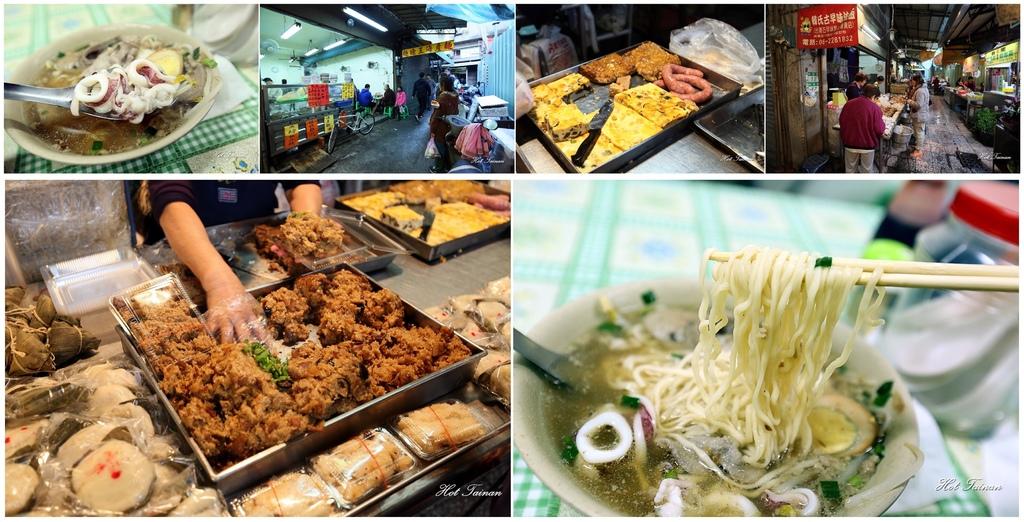 水仙宮市場內必吃美食!婆婆媽媽們的最愛:麵條王海產麵+韓氏古早味油飯